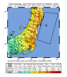 Japan Intensity Shaking Map from USGS web site