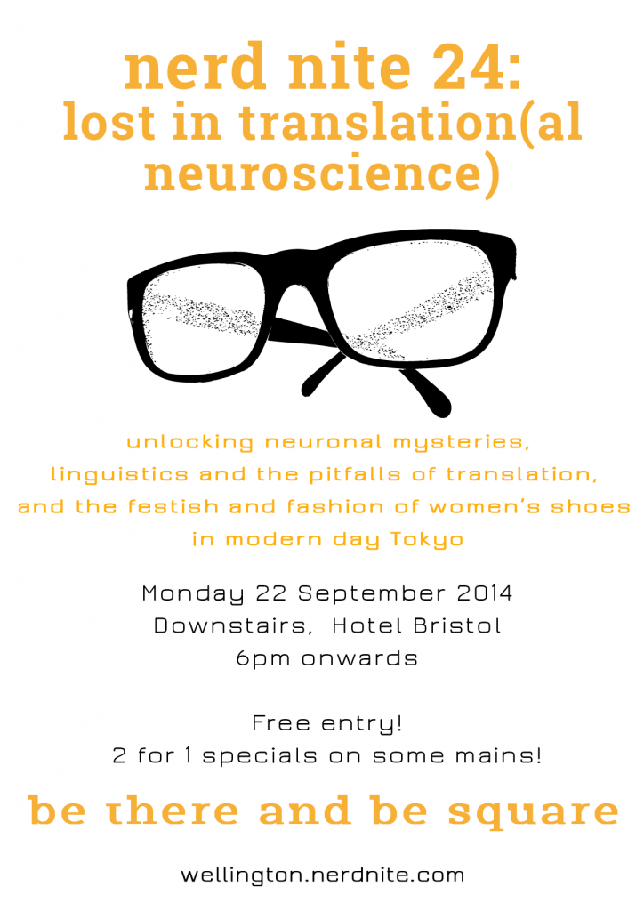 Nerd Nite Wellington 24: Lost in Translation(al Neuroscience) poster