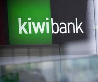 Featured image: Kiwibank: a retrograde step