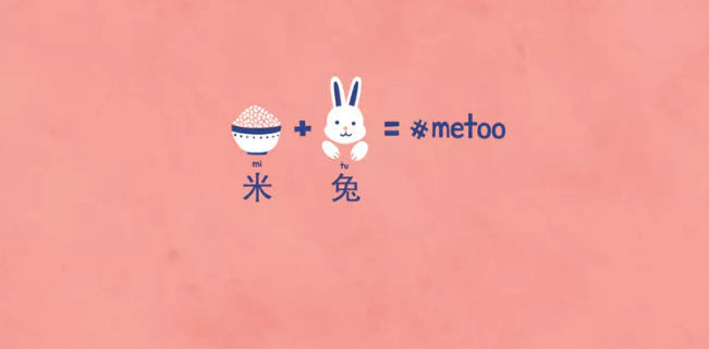 Image: From #MeToo to #RiceBunny: how social media users are campaigning in China